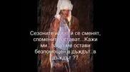 Us5 - The Rain (prevod+sNimKi na grupaTa)