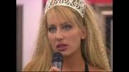 Нагласен ли беше конкурса Мис България ?