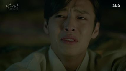 Moon Lovers: Scarlet heart - Don't forget me Mv