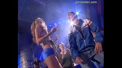 Вики, Ками и Пепи - Dance again