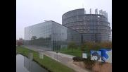 ЕС замрази 25 млн. евро помощи за безработни заради неразбирателството за бюджета