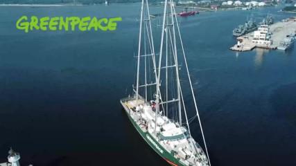 Легендарният ветроход Greenpeace Rainbow Warrior във Варна | Supernovi films за Greenpeace, 2019