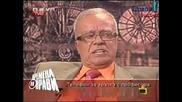 Господари на Ефира –  08.05.2008 – Професор Вучков: Вие Сте в Много Тежък МЕНЗИС!  (HIGH QUALITY)
