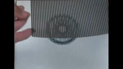 Много интересна оптична илюзия!