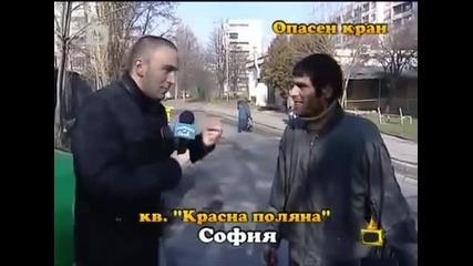 Адски смях !! циганин краде кран