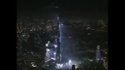 Откриването на най - високата сграда в света - Burj Dubai