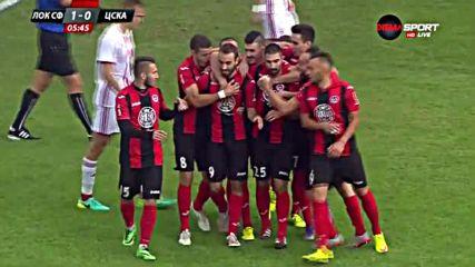 Кошмарна грешка в защитата на ЦСКА даде аванс на Локо Сф