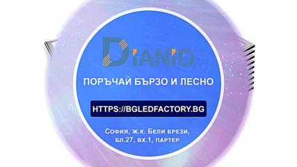 10 бр. Led панел, 595x595x9mm, 48w, 220v с включен драйвър