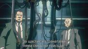 [ Bg Subs ] Ghost in the Shell 1 [ Otaku Bg ] 2/3
