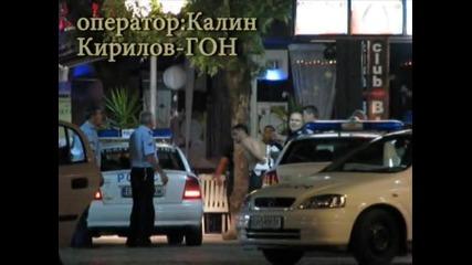 Така се справят плевенските полицаи с циганите