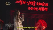 Jung In - The Passing Of Time / Immortal Songs 2 2015.05.16/