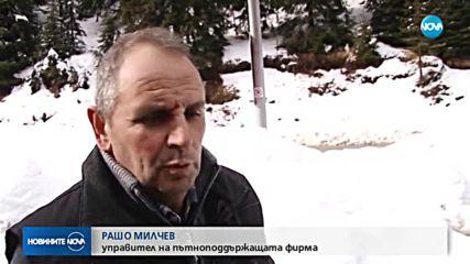Опасно време в Южна България