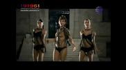 Есил Дюран - Леле,  Яно ( официалното видео ) + текст