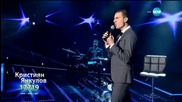 Кристиян Янкулов - X Factor (20.10.2015)