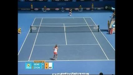 Квитова срещу Звонарьова на четвъртфиналите в Австралия