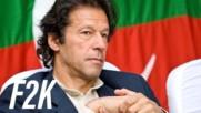Кой е пакистанският плейбой министър-председател?