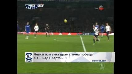 """""""Челси"""" измъкна драматична победа с 1:0 на """"Евертън"""""""