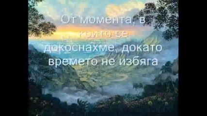 Roxette - It Must Have Been Love - Превод