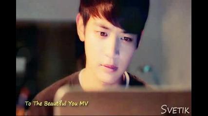 To The Beautiful You Mv - Paradise