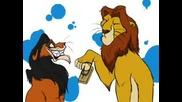 Цар Лъв - Смешни Картини
