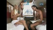 Голи И Смешни - Нудистко Купе Във Влака(Скрита Камера)