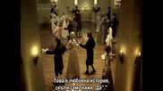 Taylor Swift - Love Story Bg - Subs