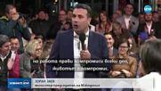 Македонци гласуват след два дни на референдум
