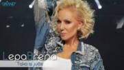 Lepa Brena - Tako si juce - (Official Playback 2018)