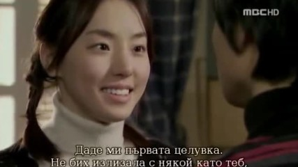 Тъжна Любовна История ( The Sad Love Story ) E03