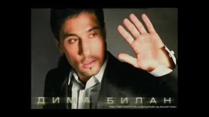 Dima Bilan Rtut