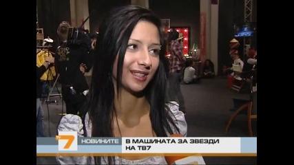 Репортаж за кастинга на Star Machine, Новините по Tv7