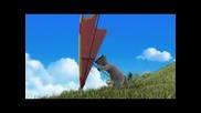 Лудата Мечка - Пилот