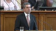 Плевнелиев: Българите са загубили вяра, че всеки гражданин е важен