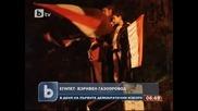 Взривен тръбопровод в Египет