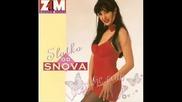 Dragana Mirkovic - Slatko od snova - pesme - 1994