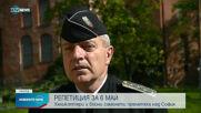 Армията започна подготовката за отбелязването на Деня на храбростта