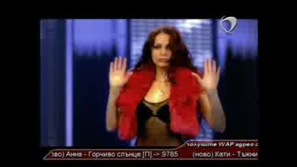 Алисия - Палиш Ме