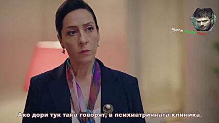 Червената Стая, Епизод 2, Част 1/3 с Бг Субтитри ( Kirmizi Oda )