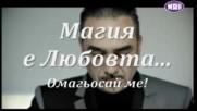 Нотис Сфакианакис ► Магия е Любовта