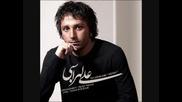 Ali Lohrasbi - Kooh