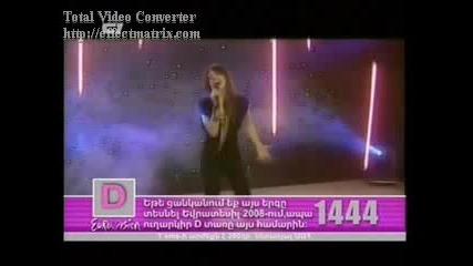 Sirusho - Qele Qele Eurovision 2008 Armenia
