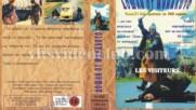 Гости от миналото 1993 (синхронен екип, войс-овър дублаж на БНТ Канал 1, 2007 г.) (запис)
