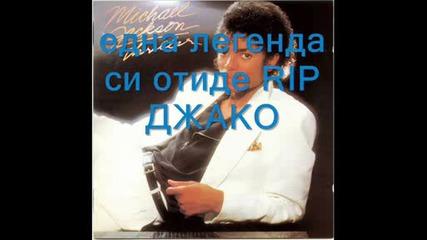 почина кралят на поп музиката Майкъл Джексън