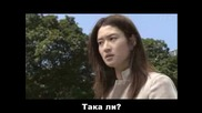 Kimi Wa Petto - Моят домашен любимец - Еп. 4 1/2 - Бг Суб - Високо Качество