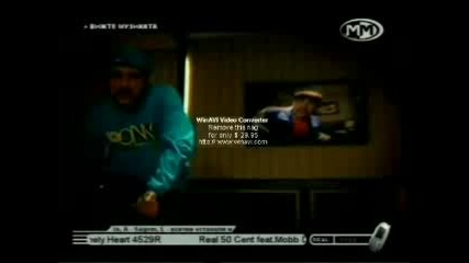Пародия - 50 Cent - Candy Shop Устата