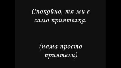 Най - Редовните Лъжи На Гаджето Ти