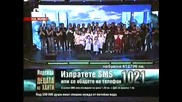 Надежда за децата на Хаити - Heal The World