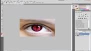 Как да си сменим цвета на очите с Photoshop cs5