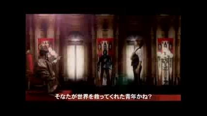 Inoue Joe - Closer {full Version}