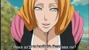 [ Bg Subs ] Bleach - Епизод 320